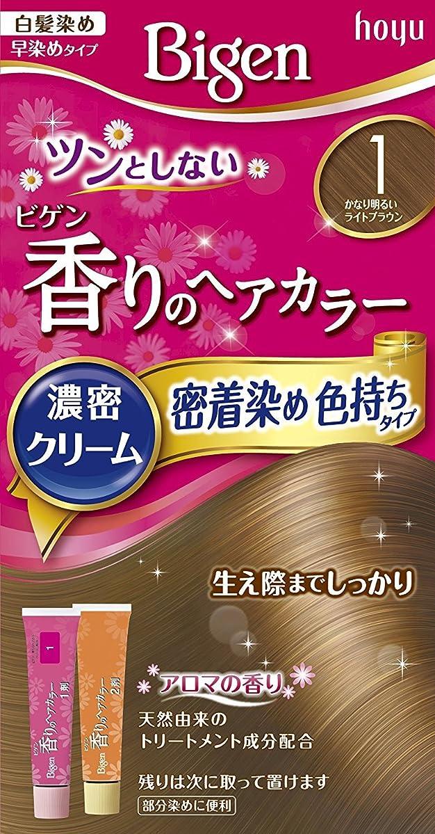 場合政治用心するホーユー ビゲン香りのヘアカラークリーム1 (かなり明るいライトブラウン) 40g+40g ×3個