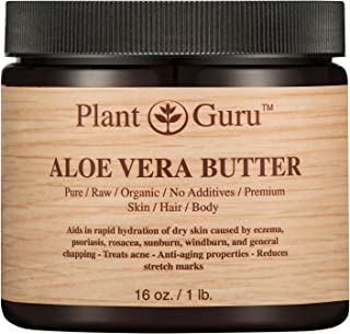 Aloe Vera Body Butter 16 oz. 100% Pure Raw Fresh Natural Cold Pressed. Skin, Hair, Nail Moisturizer, DIY Creams, Balms, Lotions, Soaps.