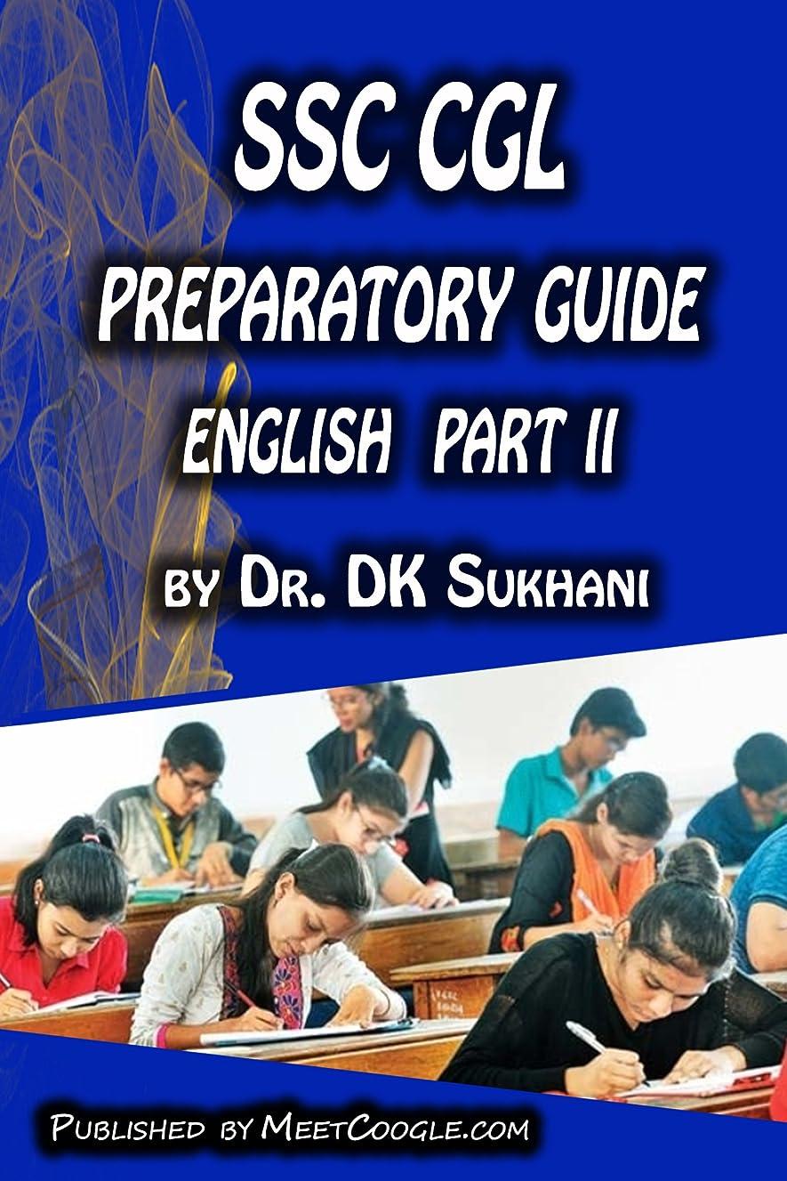 フェードアウト準備するキリンSSC CGL Preparatory Guide –English (Part 2) (SSC CGL Preparatory Guide Series) (English Edition)