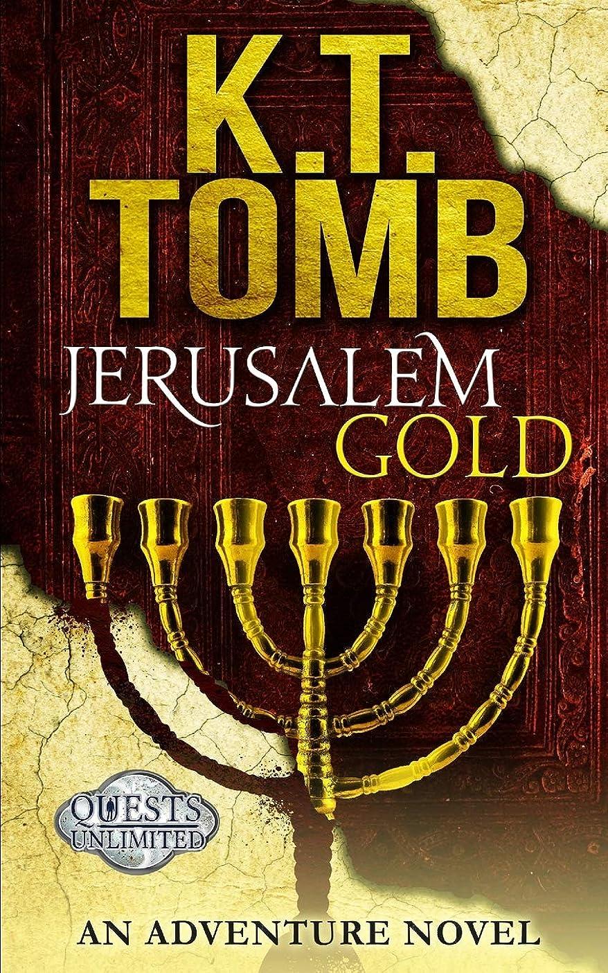 カバレッジ巻き戻す敬の念Jerusalem Gold