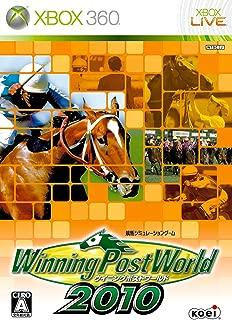 Winning Post World 2010 (ウイニングポストワールド2010) - Xbox360