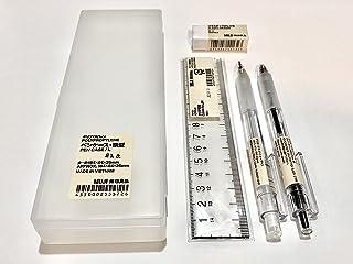 MUJI Stationery Set [Standard]