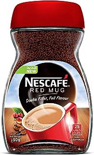 القهوة القابلة للذوبان ريد ماغ من نسكافيه 50 غرام