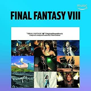 FINAL FANTASY Ⅷ サウンドトラック