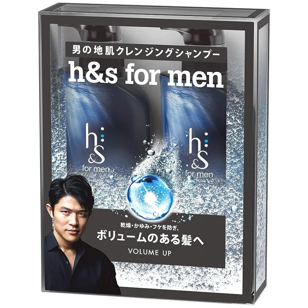 廊下ディレクターバーマドh&s for men (エイチアンドエスフォーメン) ボリュームアップ ポンプ シャンプー 370mL コンディショナー 370g