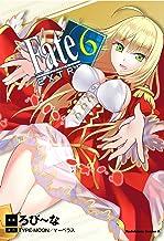 表紙: フェイト/エクストラ(6) (角川コミックス・エース) | ろび~な