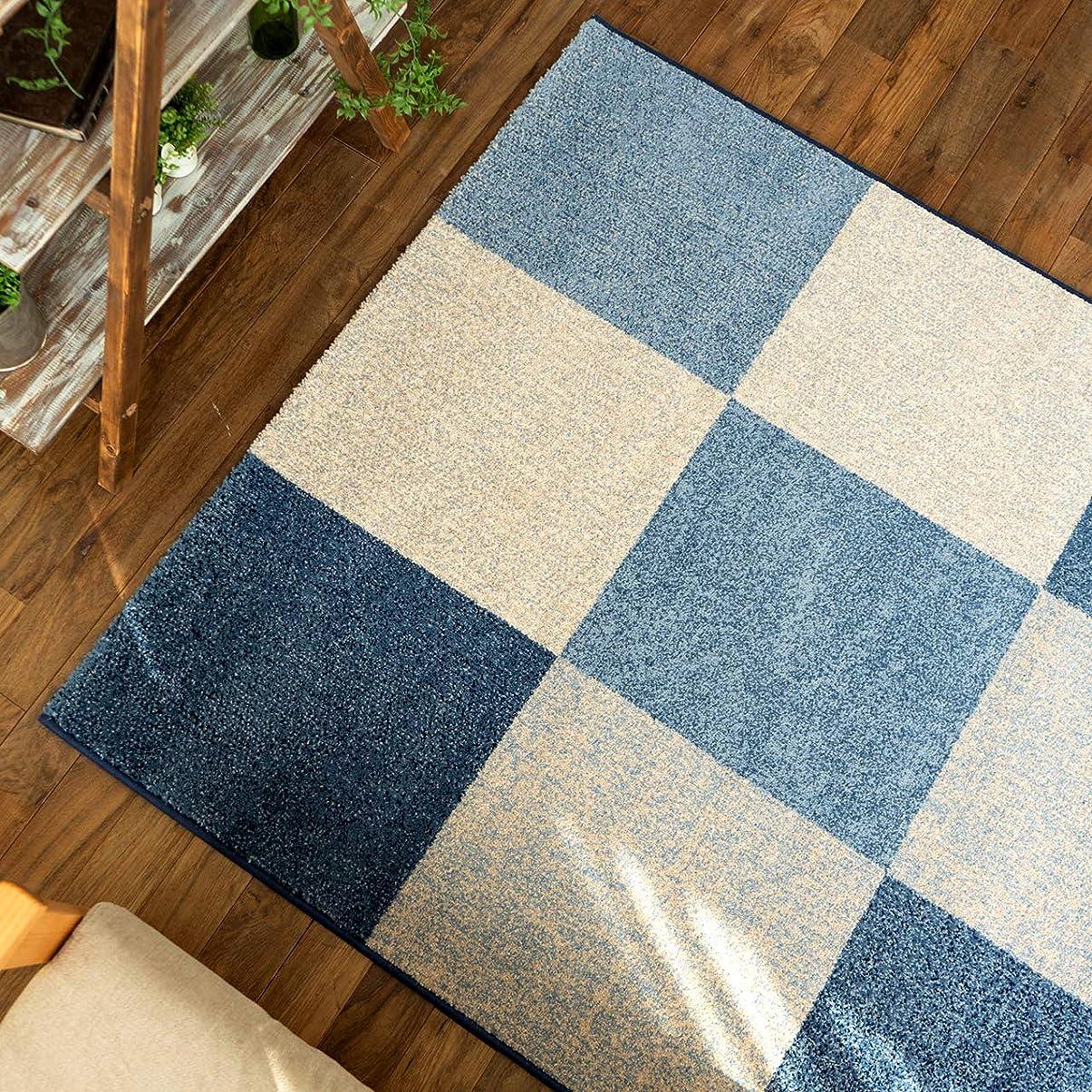 おしゃれ な パッチワーク ブルー ラグ フロスティー ブロック 200x200 cm 約 2畳 ヨーロッパ ベルギー製 輸入 ウィルトン織 カーペット 床暖房 ホットカーペットカバー対応
