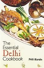 لا غنى عنها دلهي cookbook