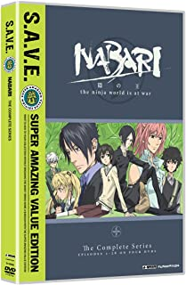 Nabari No Ou: The Complete Series S.A.V.E. (隠の王 北米版) [DVD]