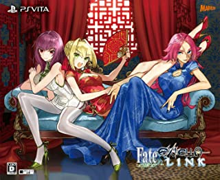Fate/Extella Link [Premium Limited Edition] [Japan Import]