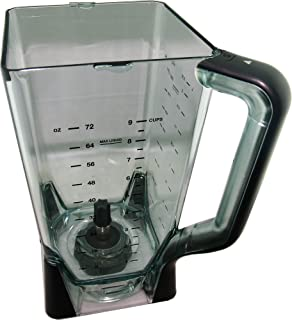 NEW Ninja Ultra XL 72oz Pitcher for BL770 BL771 BL780 Mega Kitchen Blender