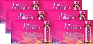 Shiseido The Collagen Drink 50ml x 10 Bottles (6 Pack)