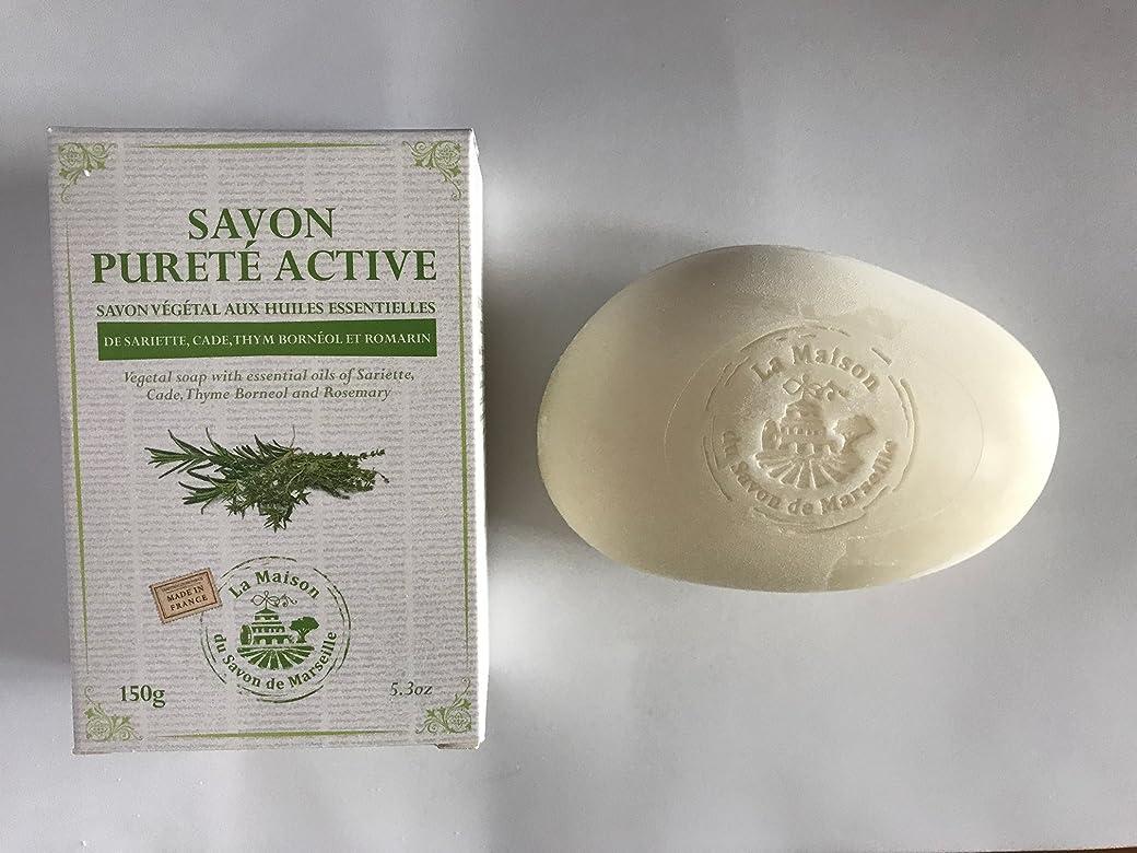 混雑キャメル中傷Savon de Marseille Soap with essential oils,Purete active 150g