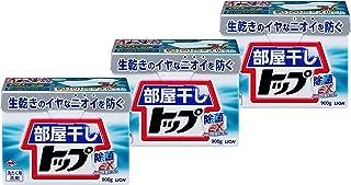 【ライオン】部屋干しトップ 除菌EX 900g ×3個セット