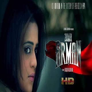 Pashto Film Zama Arman Songs