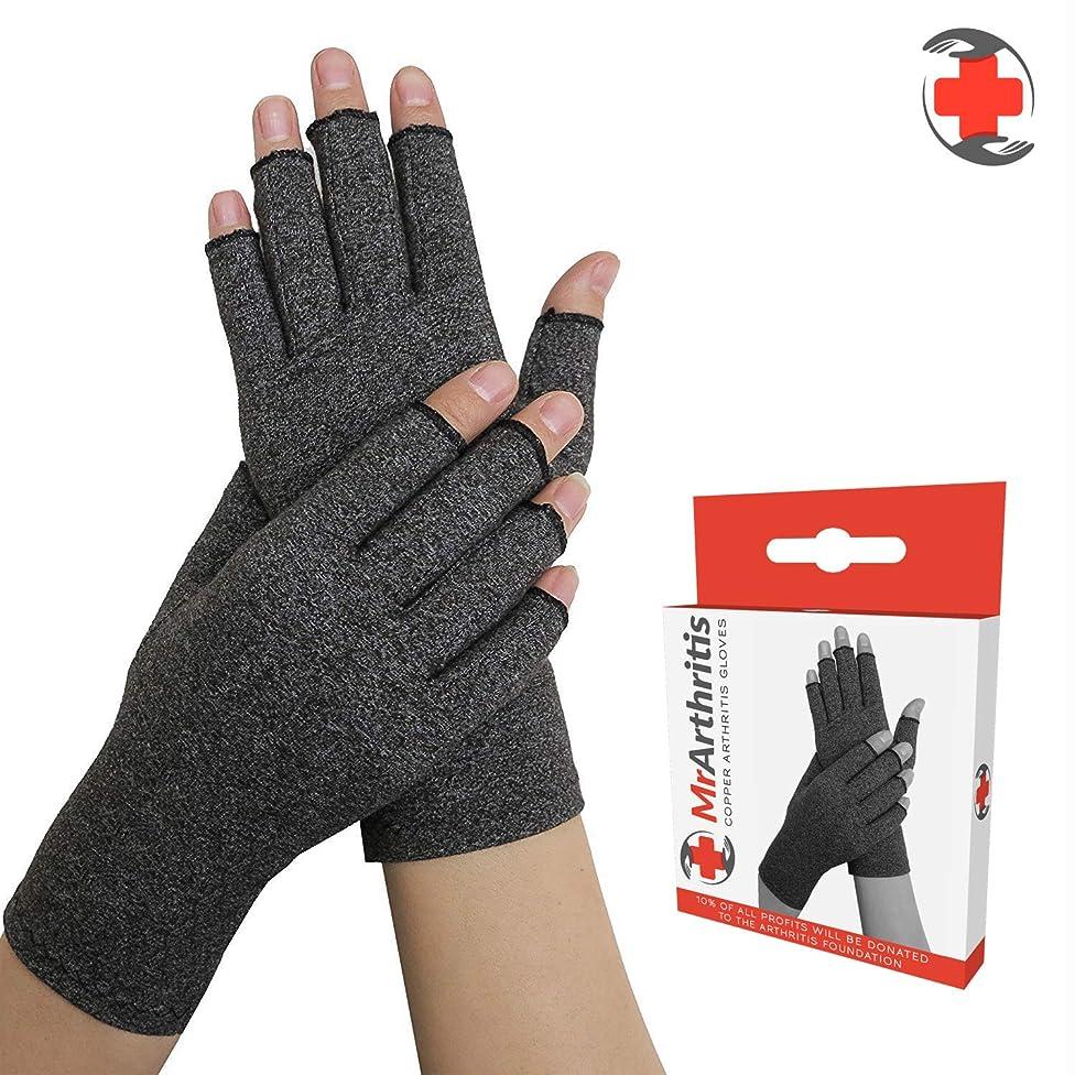 Mr Arthritis Doctor Developed Compression Arthritis Gloves - Doctor Written Handbook Included: Relieve Arthritis Symptoms, Raynauds Disease & Carpal Tunnel (Large)