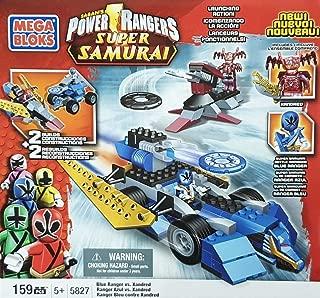 Mega Bloks - Power Rangers - Super Blue Ranger vs. xandred (5827)