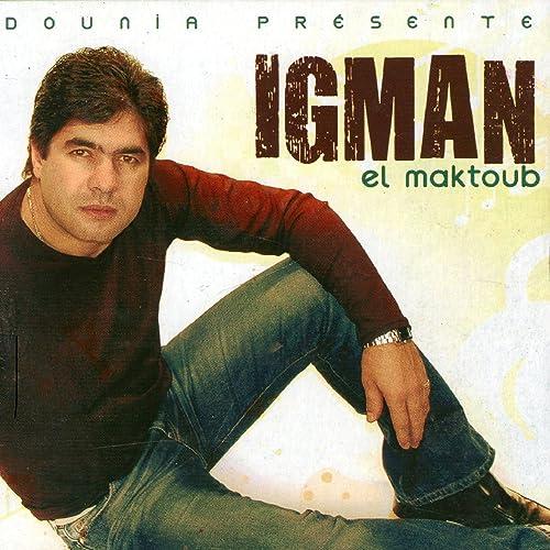 Riad El Maktoub Marrakech - Garanția celui mai bun preț | trofeea.ro