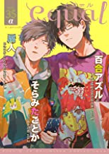 equal vol.35α [雑誌]