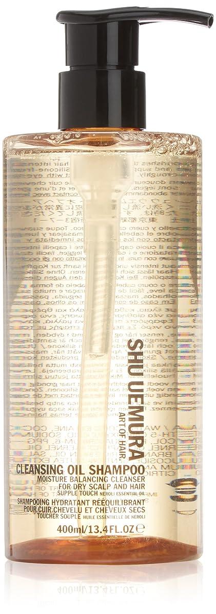 予防接種するできた重力シュウ ウエムラ クレンジングオイル シャンプー 400ml
