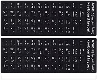 2PCS Pack Arabic Keyboard Stickers, Arabic Keyboard Replacement Stickers Black Background with White Letters for Computer ...