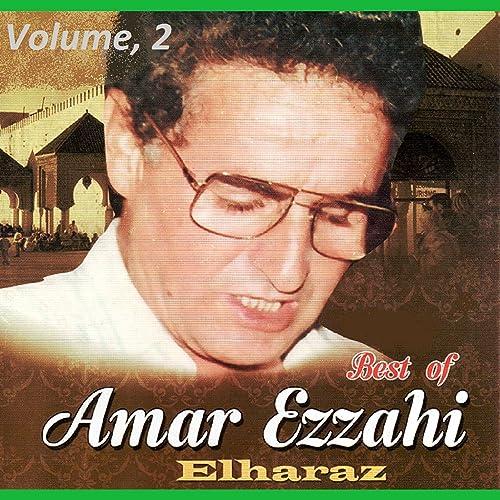 AMMAR MP3 TÉLÉCHARGER EZZAHI