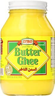 Ziyad Pure Desi Ghee Clarified Butter, 32 Ounce