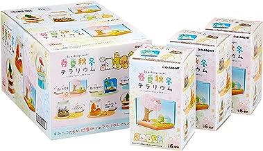 RE-MENT Miniatua Sumikko Gurashi stump house Full Set BOX of 6 packs NEW