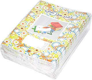 FIS Oman Exercise Book with PVC Cover, 120 Pages, Pack of 12 Pieces, 18 x 25 cm Size - FSNBOM182560