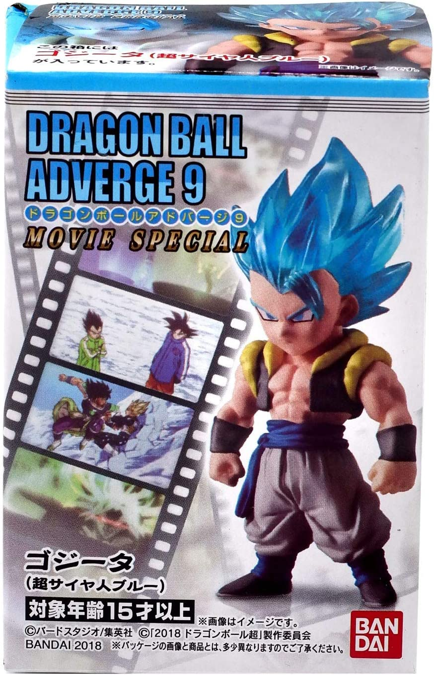 Bandai Shokugan Dragon Ball depot ADVERGE 9 Store Blu 3. Gogeta Super Saiyan