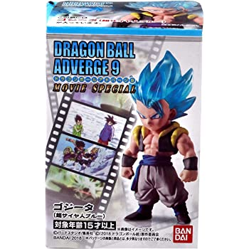 Bandai Dragon Ball Super Adverge 9 Mini Figure Toy Broly Super Saiyan Full Power