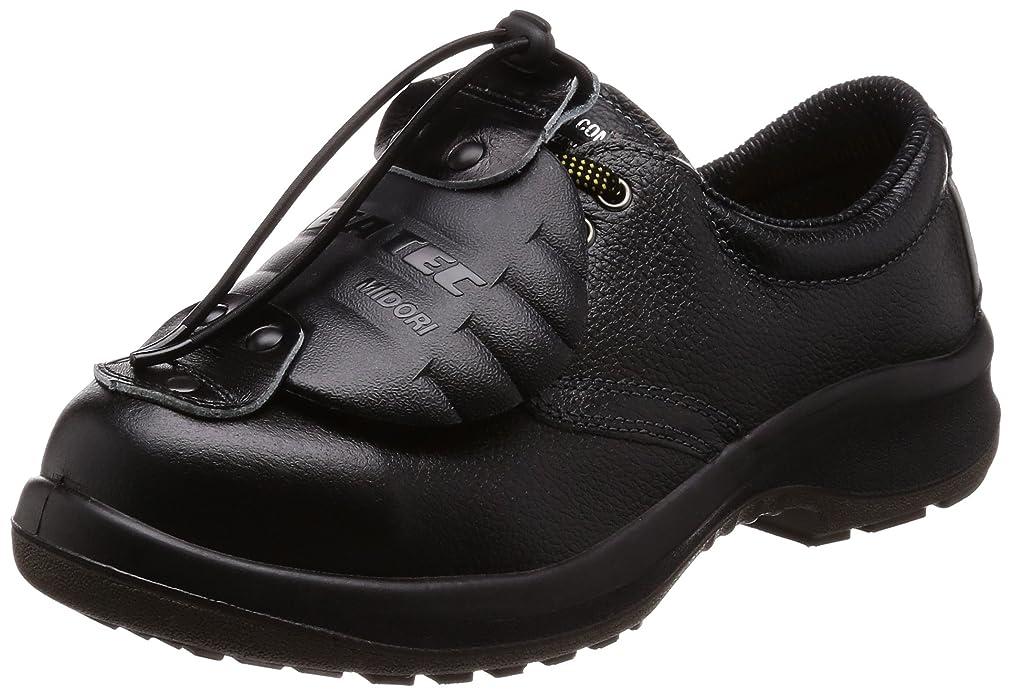 火山の前部テンポ静電安全靴 JIS規格 甲プロテクタ付き 短靴 プレミアムコンフォート PRM210 甲プロ MII ゴム紐 静電 メンズ