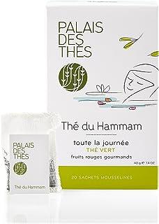 Palais Des Thes The du Hammam toute la journee The Vert fruits rouges gourmands (40g/1.4oz)