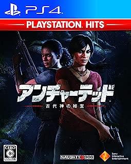 【PS4】アンチャーテッド 古代神の秘宝 PlayStation Hits