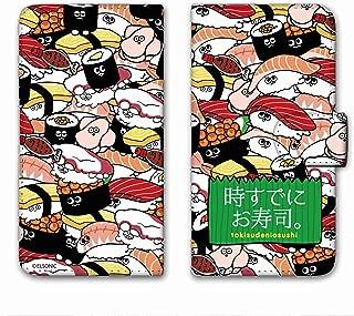 时已经寿司。 保护套印花翻盖寿司充满手机保护壳翻盖式适用于所有机型  寿司いっぱいA 4_ AQUOS sense SH-01K