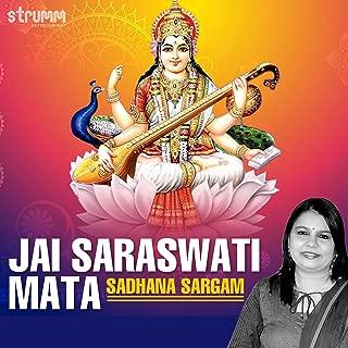 Jai Saraswati Mata - Single