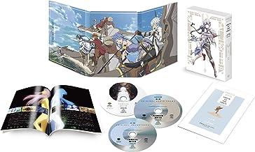 劇場版 ダンジョンに出会いを求めるのは間違っているだろうか ― オリオンの矢 ― (特装版/3枚組) [Blu-ray]