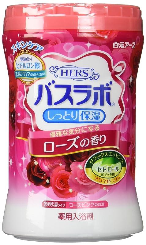 圧縮紫の便利さ白元 HERSバスラボ しっとり保湿 薬用入浴剤 ローズの香り 680g [医薬部外品]