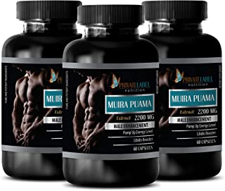 Energy Supplements for Men - Muira PUAMA Extract 2200Mg - Male Enhancement - Energy Boost - 3 Bottles