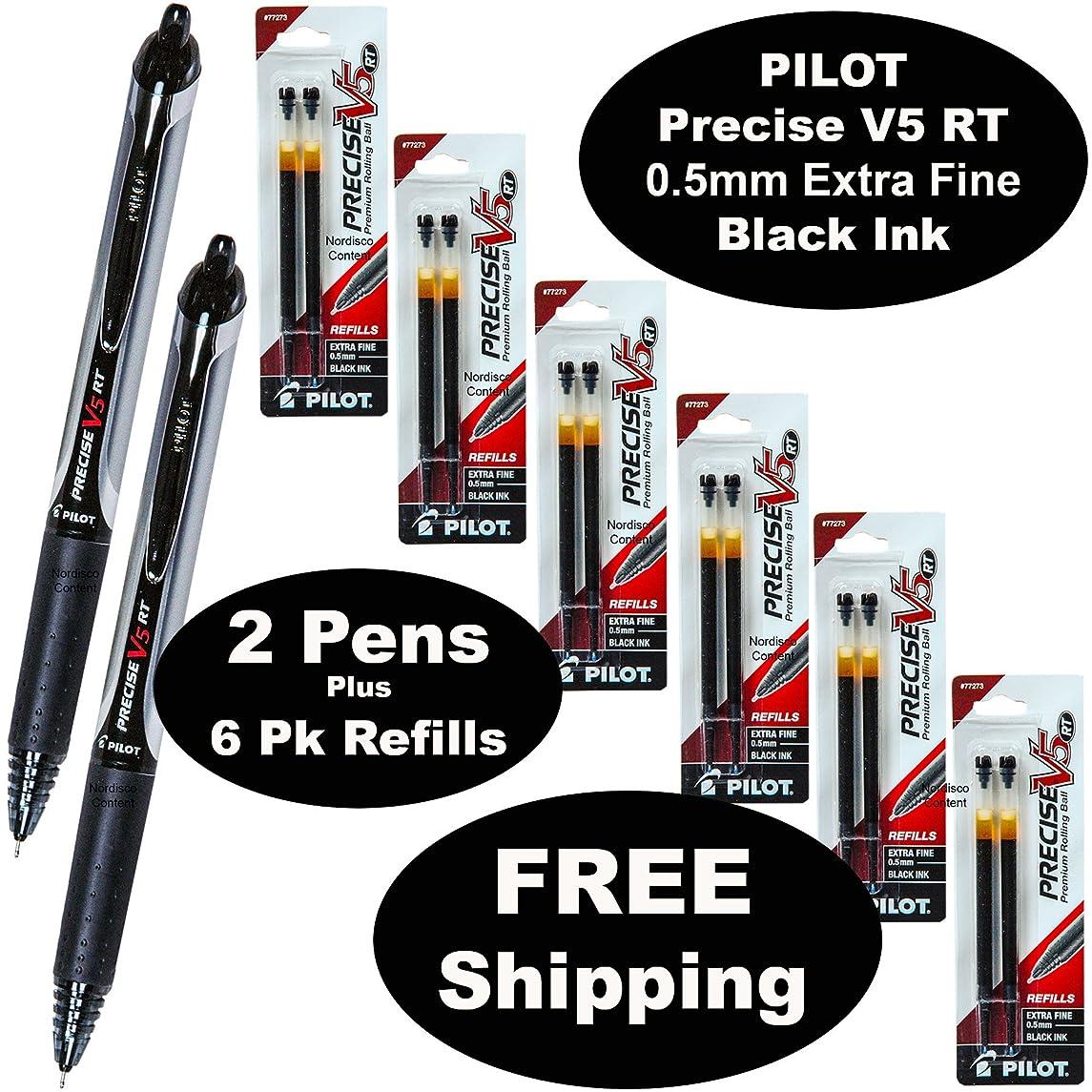 Pilot Precise V5 Rt, 2 Pens 26062 with 6 Packs of Refills, Black Ink, 0.5mm X-fine