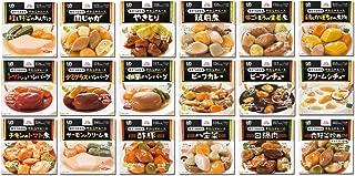 介護食 常温保存 ムース食 エバースマイル 和食 洋食 中華 メニュー18種 お試しセット レトルト おかず