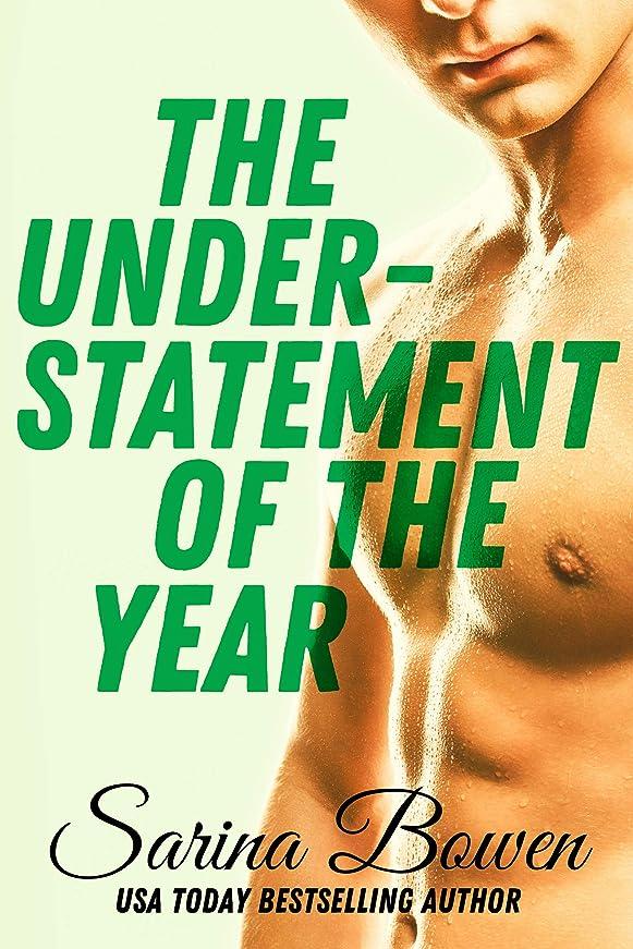 絶対の子音第二The Understatement of the Year (Ivy Years #3) (The Ivy Years) (English Edition)