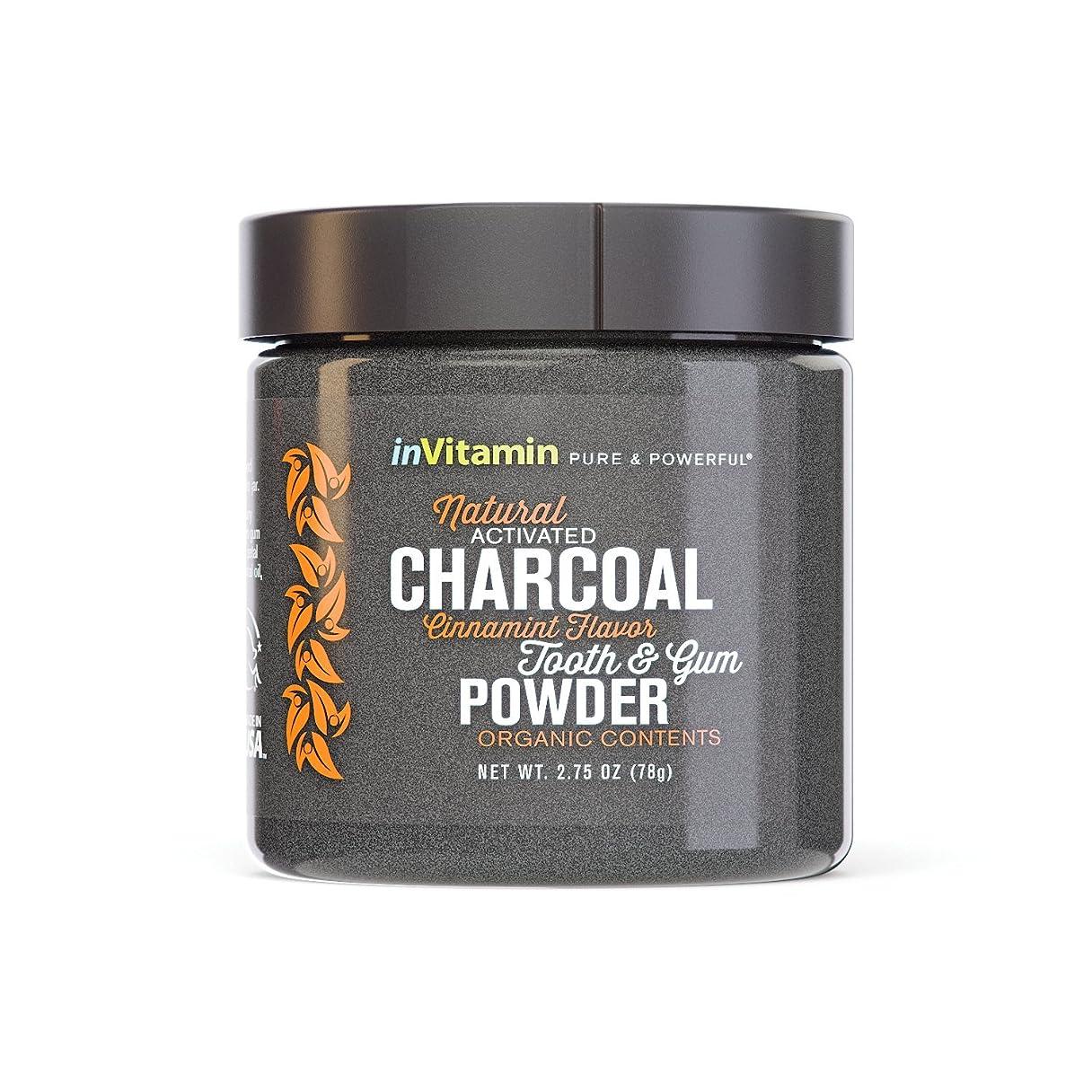 医学ケイ素ブランド歯磨き粉 Natural Tooth & Gum Powder with Activated Charcoal (海外直送)