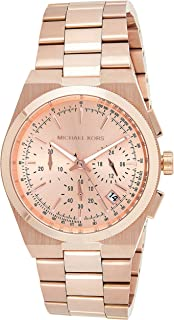 Michael Kors Womens Quartz Watch, Digital Display and Stainless Steel Strap MK5927