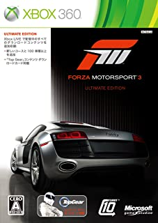 Forza Motorsport3 Ultimate Edition - Xbox360