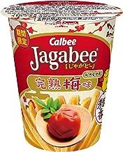 カルビー Jagabee 完熟梅味 38g ×12個
