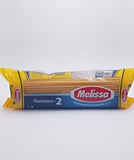 Melissa #2 Greek Macaroni Pastichio Pasta Noodles 1lb