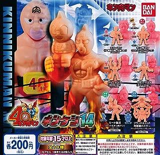 キン肉 マン 305