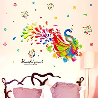 Amazon Brand - Solimo Wall Sticker for Bedroom (Beautiful Peacock Décor ), Ideal Size on Wall: 139 x 91 cm