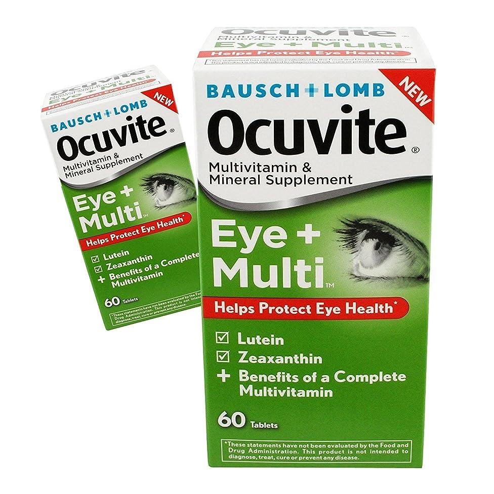 (2 Pack) Bausch & Lomb Ocuvite Eye + Multivitamins, 60 Ct. ea.
